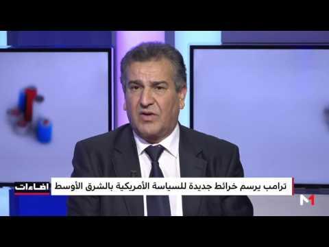 المغرب اليوم  - تحليل زيارة ترامب للسعودية التي تلخص عقيدته الدبلوماسية