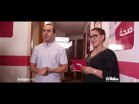 المغرب اليوم  - شاهد  نصائح الأخصائي نبيل العياشي على سلطانة