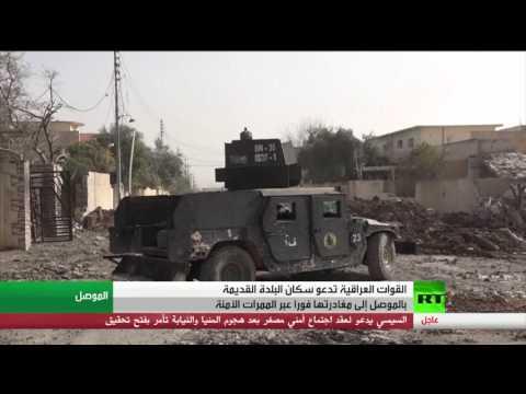 المغرب اليوم  - دعوات لسكان الموصل القديمة للمغادرة فورًا