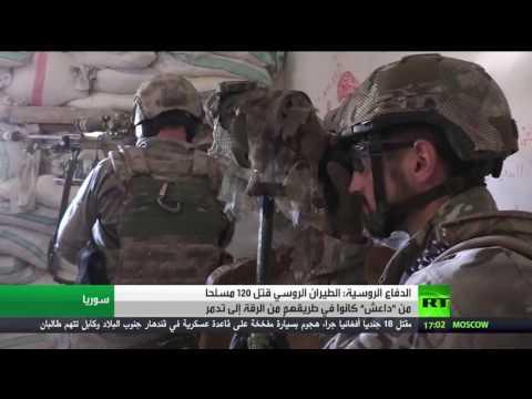 المغرب اليوم  - شاهد موسكو تتصدى لخروج تنظيم داعش من الرقة نحو تدمر