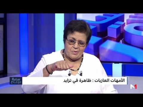 المغرب اليوم  - شاهد  برلمانيون تخلوا عن أبنائهم
