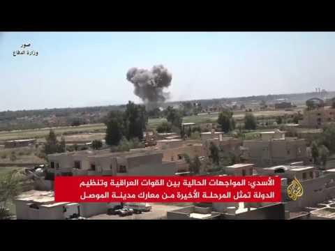 المغرب اليوم  - شاهد تقدم بطيء للقوات العراقية نحو أحياء تنظيم داعش