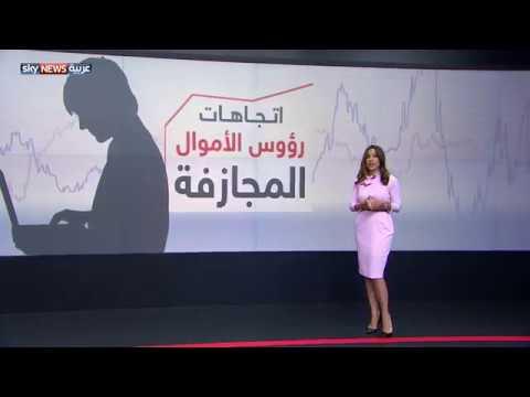 المغرب اليوم  - بالفيديو  رؤوس الأموال المجازفة والقطاعات التي تفضل الاستثمار بها