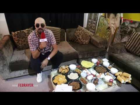 المغرب اليوم  - فطور مع وشمة يكشف للمرة الأولى عن زوجته