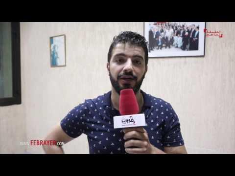 المغرب اليوم  - حمزة فيلالي يكشف عن سعادته ويؤكد أن العنصرية كاينة