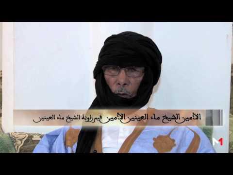 المغرب اليوم  - شاهد جولة داخل زاوية الشيخ ماء العينين  السمارة