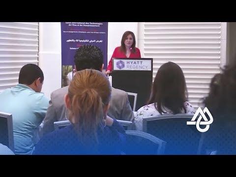 المغرب اليوم  - شاهد فعاليات معرض لتكنولوجيا المياه والتطهير