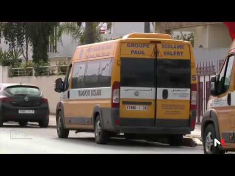 المغرب اليوم  - شاهد تحديات شروط السلامة الطرقية