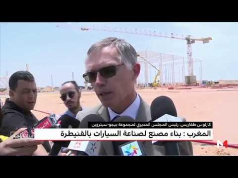 المغرب اليوم  - شاهد  نحو 23 ألف وظيفة لمصنع بيجو سيتروين في القنيطرة