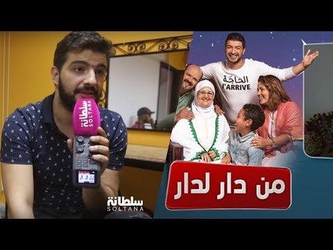 المغرب اليوم  - حمزة الفيلالي يتحدث عن أسباب توقيف برنامجه على ميدي 1 تيفي