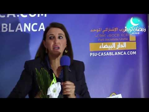 المغرب اليوم  - شاهد نبيلة منيب تنادي بإصلاح التعليم
