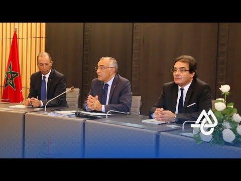 المغرب اليوم  - ندوة عن منهجية تدريس اللغة العربية في المهجر