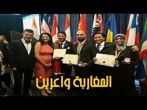 المغرب اليوم  - هيمنة مغربية على جوائز المعرض الدولي للاختراعات