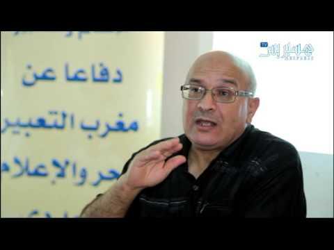 المغرب اليوم  - شاهد  الصحافة المغربية في يوم