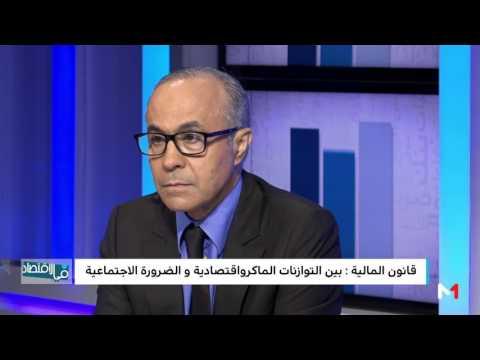 المغرب اليوم  - شاهد 92 في المائة من مداخيل الدولة من الضرائب