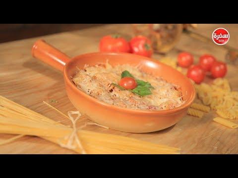 المغرب اليوم  - شاهد طريقة إعداد مكرونة بالتونة