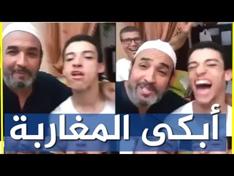 المغرب اليوم  - بالفيديو  طالب من ذوي الاحتياجات الخاصة يبكي المغاربة