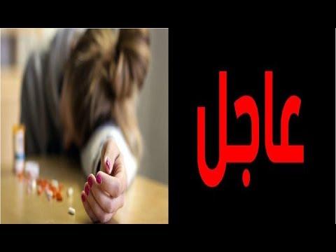 المغرب اليوم  - بالفيديو  طالبة في الدار البيضاء تنتحر بطريقة بشعة