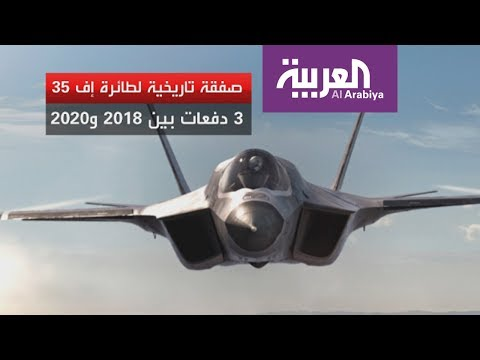 المغرب اليوم  - صفقة بـ 37 مليار دولار لبيع فخر صناعة المقاتلات الأميركية