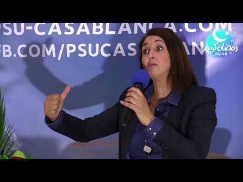 المغرب اليوم  - نبيلة منيب ترفض تأسيس جبهة للتعليم مع أشخاص يؤمنون بالخلافة