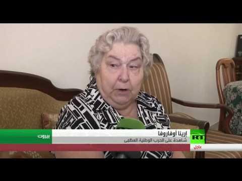 المغرب اليوم  - إيرينا شاهدة على حصار لينينغراد