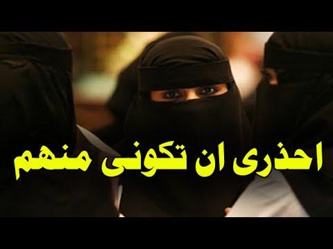 المغرب اليوم  - نوعين من النساء سيدخلون النار بسبب أعمال نقع فيها جميعًا