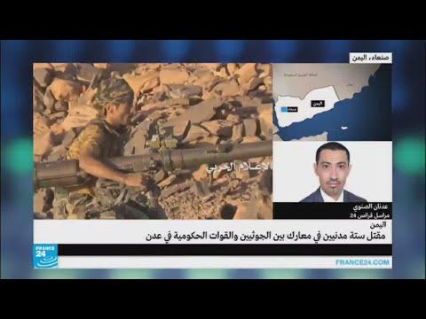 المغرب اليوم  - شاهد تصاعد الأعمال القتالية عند الشريط الحدودي مع السعودية