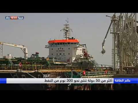 المغرب اليوم  - شاهد العوامل والمؤشرات التي تتحكم في سوق النفط