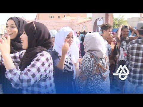 المغرب اليوم  - شاهد فرحة طلبة الداخلة بنتائج امتحانات البكالوريا