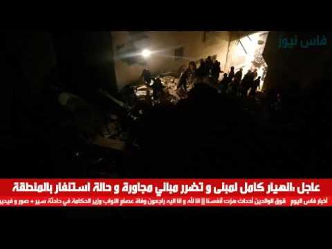 المغرب اليوم  - شاهد انهيار كامل لمبنى من 5 طوابق في عين النقب