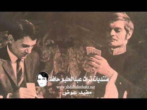 المغرب اليوم  - شاهد حوار نادر بين عبد الحليم حافظ وعمر الشريف