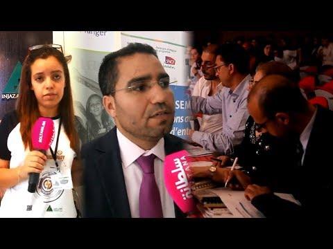 المغرب اليوم  - شاهد مقاولون شباب في طنجة يكشفون عن اختراعاتهم