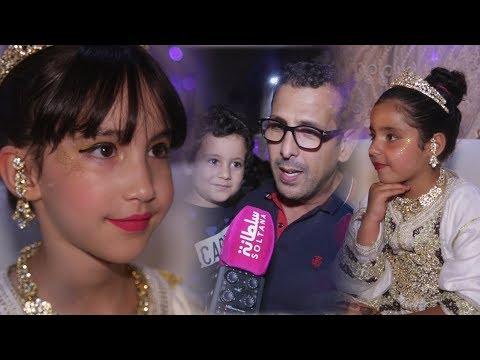 المغرب اليوم  - شاهد فرحة استثنائية لـعرائس في ليلة القدر