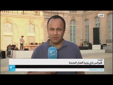 المغرب اليوم  - شاهد تفاصيل عن الحكومة الفرنسية الجديدة التي أعلنها الرئيس ماكرون