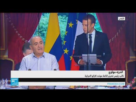 المغرب اليوم  - أندريه مهاوج يعلق على تصريحات الرئيس ماكرون حول الأسد