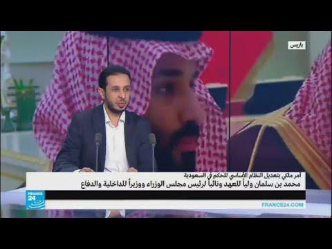 المغرب اليوم  - يحيى العسيري يؤكد أن ذهاب محمد بن نايف كذهاب كابوس كبير عن المجتمع السعودي