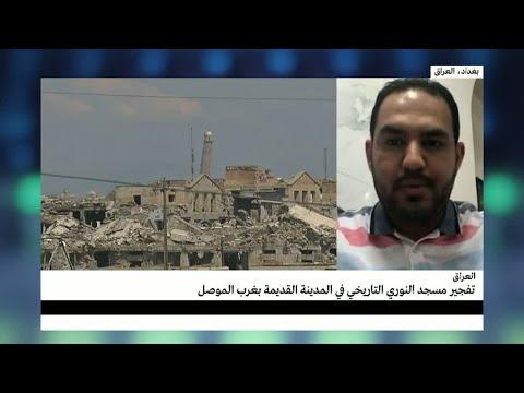 المغرب اليوم  - تنظيم داعش يفجر جامع النوري التاريخي في الموصل