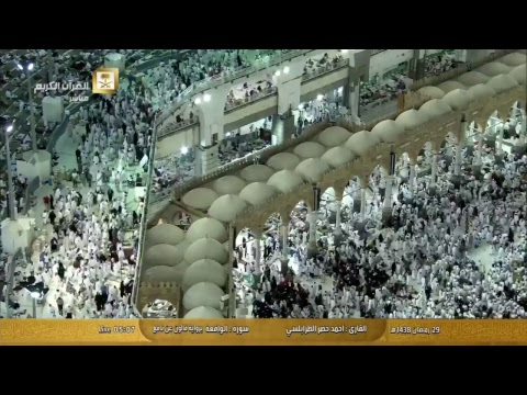 المغرب اليوم  - شاهد بث مباشر لأجواء صلاة العيد من مكة المكرمة