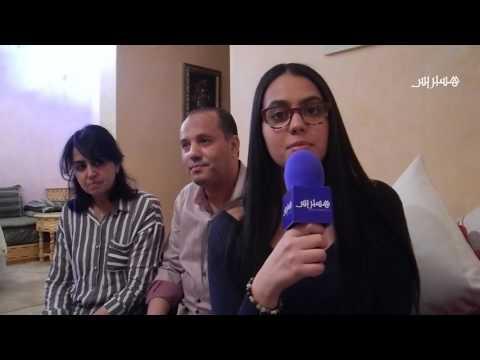 المغرب اليوم  - شاهد متفوقّةُ خريبكة تكشف أحلامها وطموحاتها