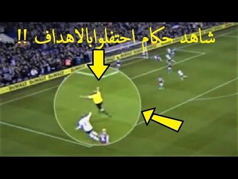 المغرب اليوم  - شاهد حكام كرة قدم احتفلوا بالأهداف كما الجماهير