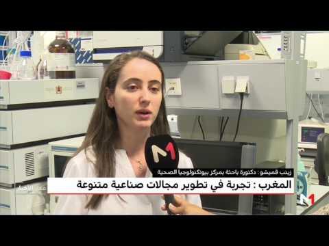 المغرب اليوم  - شاهد المغرب يطور تقنية للتشخيص الطبي