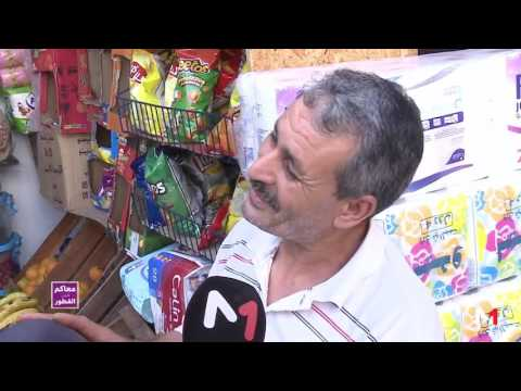 المغرب اليوم  - شاهد كم عدد سور القرآن الكريم