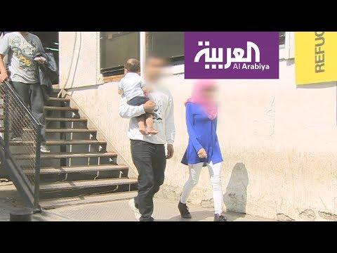 المغرب اليوم  - حكاية لاجئ سوري وعائلته تعرضوا للاحتيال