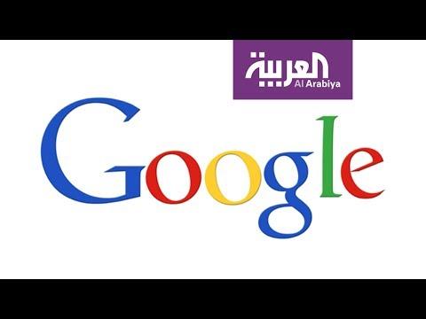 المغرب اليوم  - شاهد غوغل توقف الاطلاع على محتوى جي ميل