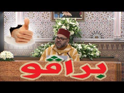 المغرب اليوم  - شاهد الملك محمد السادس يعبر عن استيائه من المشاريع التي وجه بتنفيذها في الحسيمة