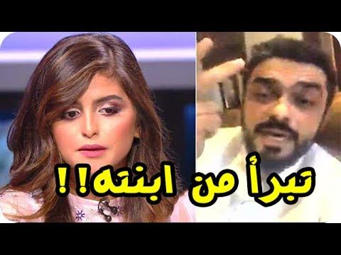 المغرب اليوم  - شاهد محمد الترك يتبرأ من ابنته حلا الترك بعد ظهورها في مجموعة إنسان