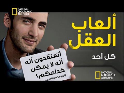 المغرب اليوم  - شاهد ثلاثة ألغاز لن تستطيع حلّها بردود صحيحة