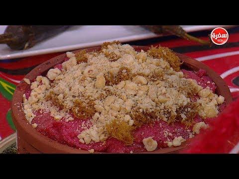 المغرب اليوم  - بالفيديو طريقة إعداد ومقادير طبقات الكنافة بالآيس كريم