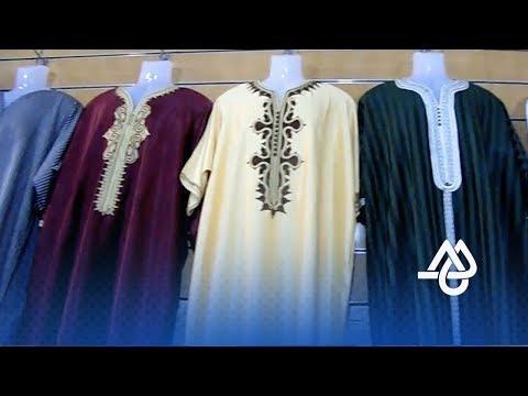 المغرب اليوم  - أجواء عيد الفطر بين الحاجب وإفران