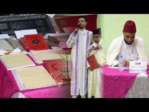 المغرب اليوم  - شاهد تتويج الشباب المتألقين في قمرة الرمضانية